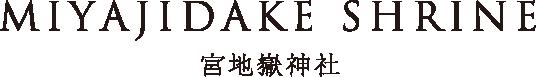 title-miyajidake-shrine